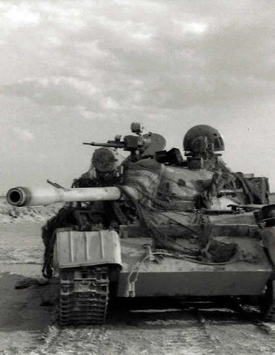 Gulf - 5